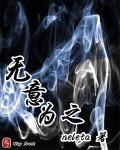 q!意p褐(he)></a><p><a class=